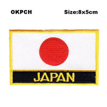 Japan Flag patcheswork fabric embroidery patch cutstom DIY stickers on clothing with iron(China)