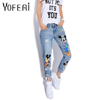 MIEC 2016 Jeans Women Casual Denim Ankle Length Pants Women Print Pants Casual Harem Pants Female