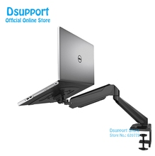 GM212U-D Pleno Movimento Exibição Titular Suporte de Montagem Notebook de Desktop Portátil Com Áudio e Porta USB 17 polegada Lapdesk