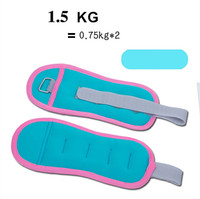 1.5kg/pair Sandbag leggings men and women running training invisible children feet sports fitness equipment ankle wrist weight