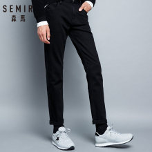 SEMIR 2019 New Men Winter Warm Jeans Classic Famous Brand Thicken Fleece Jeans Warm Flocking Mens Jean Casual Pants For Men