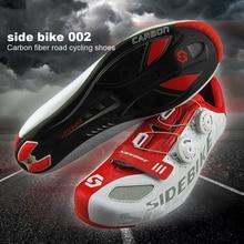 2017 new hot sale SIDEBIKE carbon road cycling shoes men's outdoor sport bike bicycle sneaker self-locking road bike shoes men