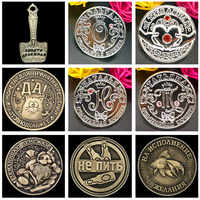 Yes Or No Ancient Russian Coins Name Coins Vintage Hone Decoration Metal Gift Crafts For Valentine's Day New Year Party Supplies