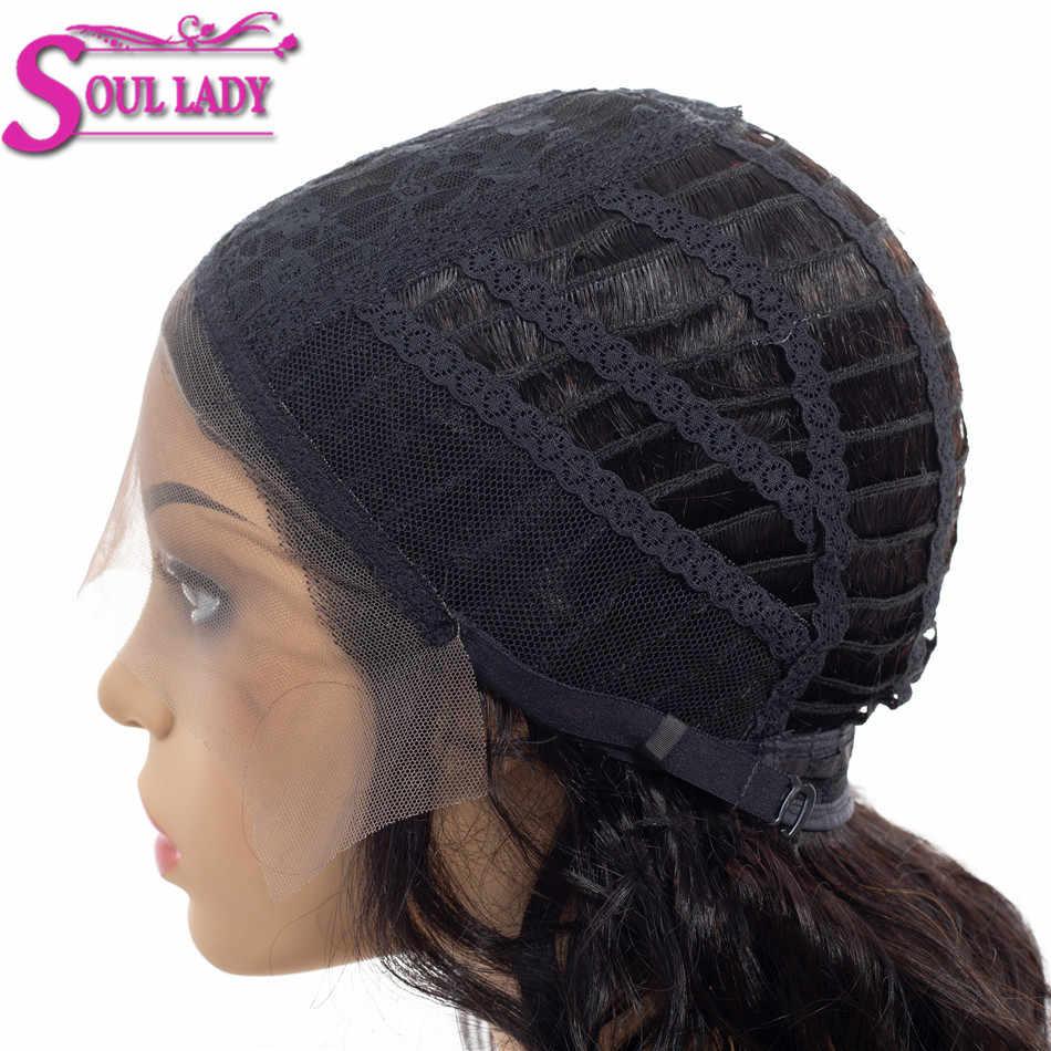 Душа Леди Бразильский объемная волна Синтетические волосы на кружеве боб парики для черный Для женщин Реми человеческие волосы 100% Синтетические волосы на кружеве Короткие человеческих волос Боб парики