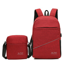 New Style Casual Backpack Hot Selling Supply Male Multi-Functional Korean-Style Notebook Computer Bag Leisure Travel bags