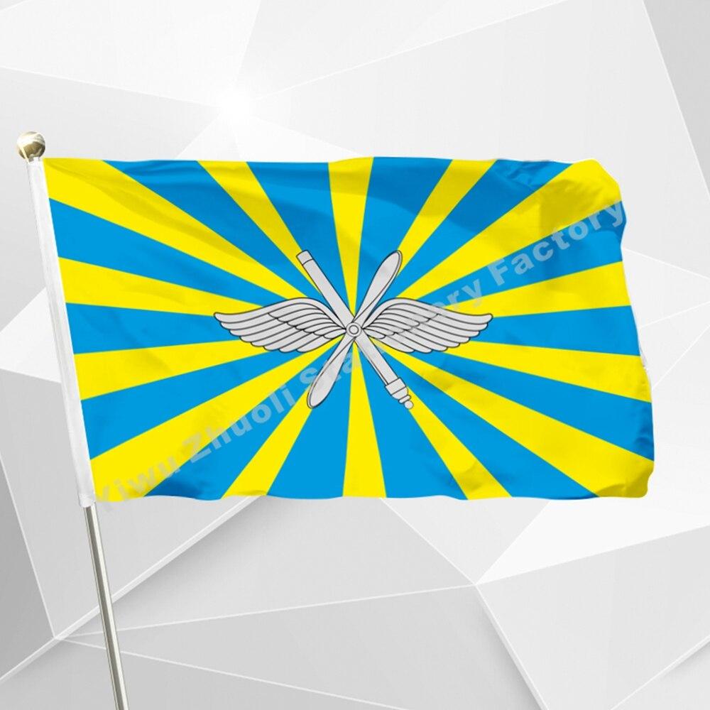 Krievijas Federācijas gaisa spēku karogs 150X90cm (3x5FT) 120g 100D - Mājas dekors