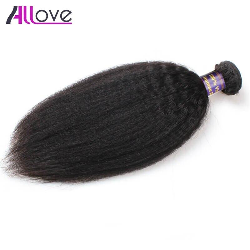 Allove Малайзии прямые волосы курчавые волосы Weave Связки цельнокроеное платье 100% Волосы Remy Weave Связки яки прямо человеческих волос, плетение ...