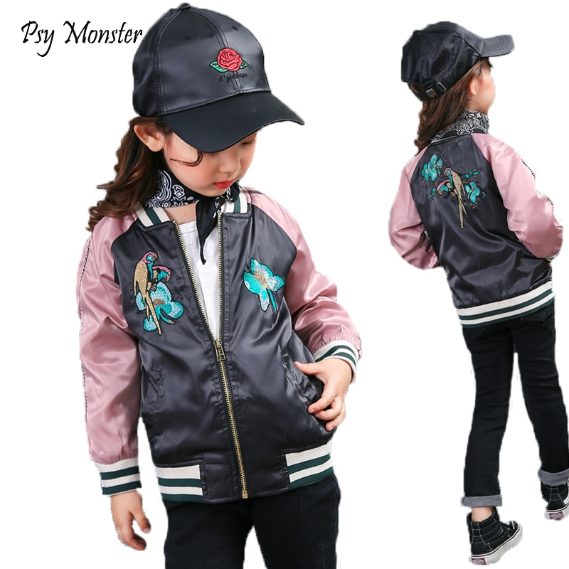 Jacket for girl autumn Embroidery Bomber Jacket for Girl Windproof Trendy Baby Girl Baseball Jacket Active Kids Children Coat striped trim zipper up bomber jacket