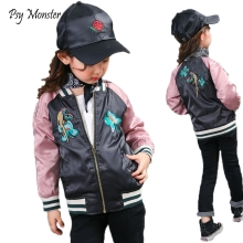 Jacket for girl autumn Embroidery Bomber Jacket for Girl Win