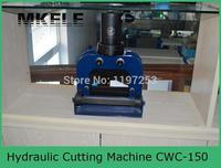 MK CWC 150V Hydraulic busbar cutter, hydraulic copper busbar cutting machine with 150*10mm Copper and aluminum busbar