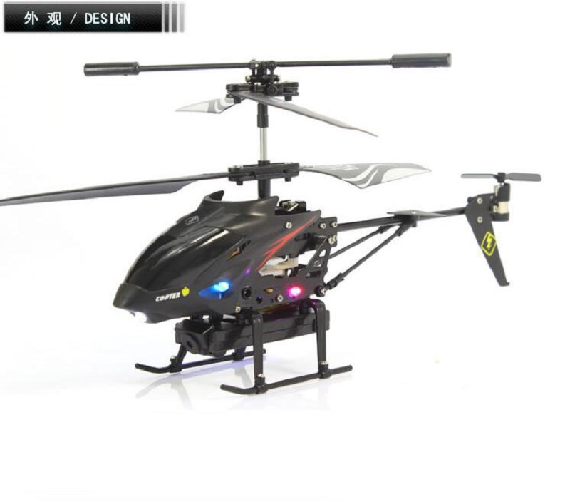 2016 new 25 channel alloy remote control aircraft rc copter with 2016 new 25 channel alloy remote control aircraft rc copter with usb charge camera aerial hd boys toy rc helicopters in remote control toys from toys altavistaventures Gallery