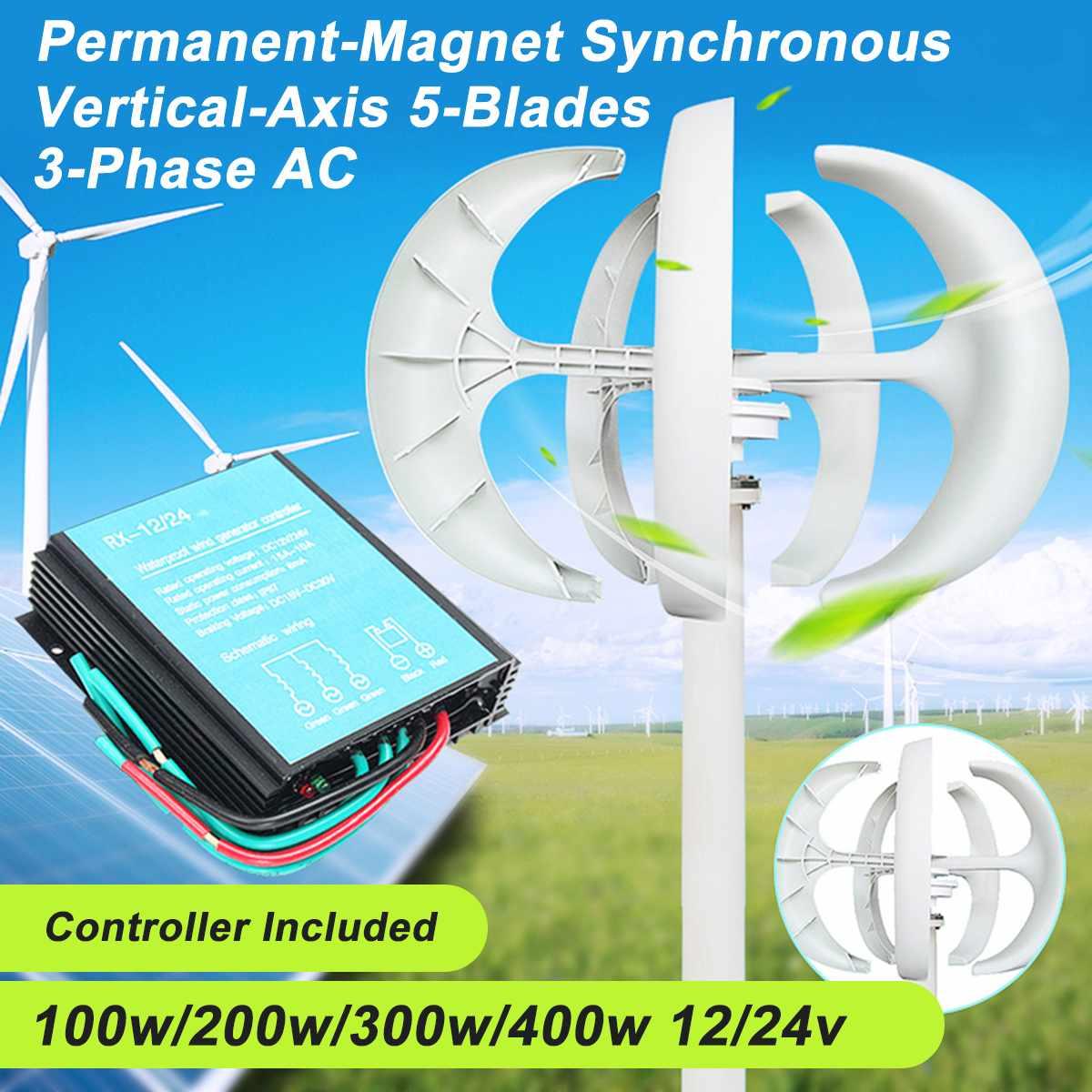 300 W 12 V axe Vertical générateur de vent VAWT bateau jardin avec contrôleur 5-lames 3 phases AC Permanent-aimant synchrone