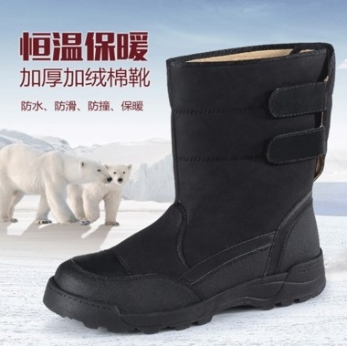 Snow Boots Importer Reviews - Online Shopping Snow Boots Importer ...