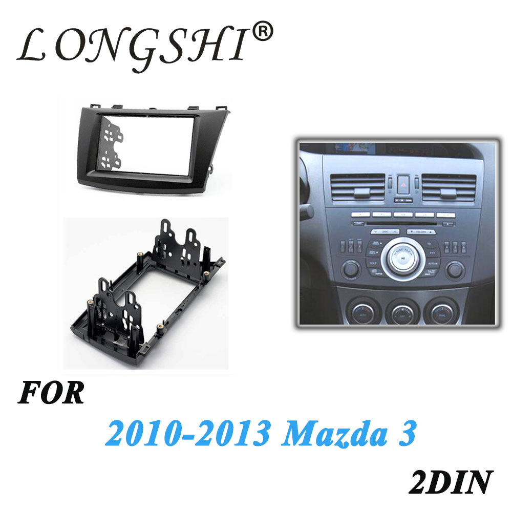 free shippinp Radio Stereo Panel for 2010-2013 <font><b>Mazda</b></font> <font><b>3</b></font> Double DIN Fascia Dash Installation Trim Kit Face Plate Bezel <font><b>2din</b></font> image