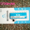 For IPhone 5 Battery DLL Brand 0 Cyle Full Capacity 100 Test 1730 MAh For Iphone5