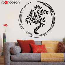 Tree Of Life Wall Decal MandalaTree Winyl Sticker Spiritual Symbol, Removable Vinyl YD24