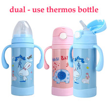 Dual-Use Stainless Steel Insulation Baby Bottle Feeding Bottles For Water Milk Child Straw Cup Portable Baby Bottles Cartoon Cup(China)