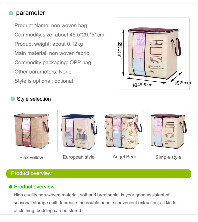 2018 new Non-woven Portable Clothes Storage Bag Organizer 45.5*51*29cm Folding Closet Organizer For Pillow Quilt Blanket Bedding 9