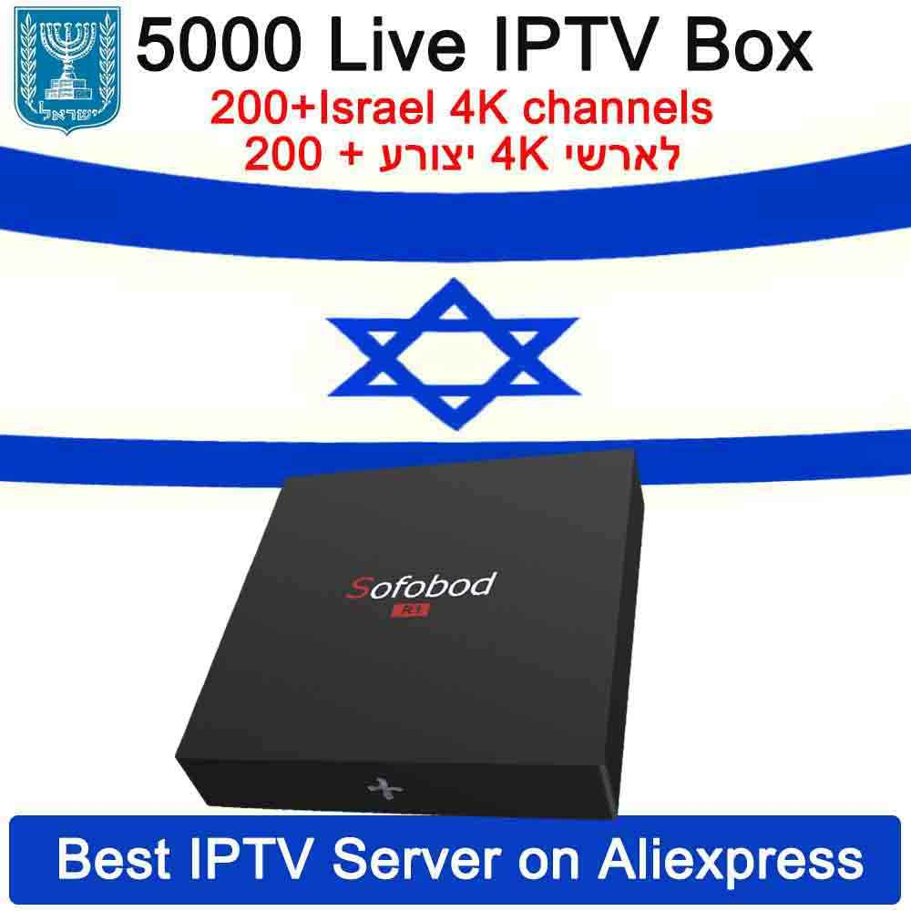 Android tv box sofobod Israel ip tv box с 5000 live 5000 vod скандинавский французский, голландский арабский, английский Италия Польша ip tv для smart tv box