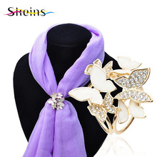 Butterfly three-ring crystal chain.scarves buckle ring contracted high-grade corsage, female scarf buckle Support wholesale