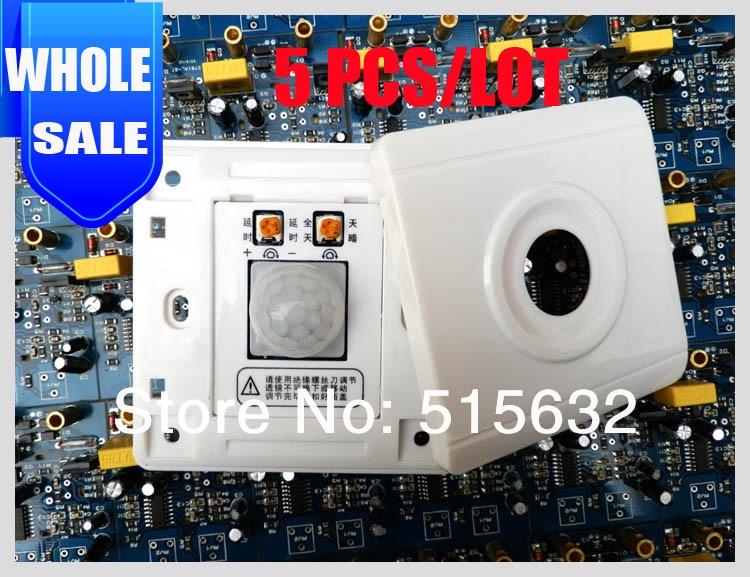 wholesale 5pcs/lot 100% brand improved version PIR Light Switch Sensor Body Moving Detector Motion Sensing Lighting Switching [zob]omron brand new genuine sensor e3fa rp21 genuine guarantee sensor switch 2pcs lot