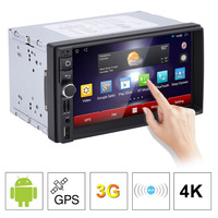 7 Inch Car DVD GPS Player Capacitive HD Touch Screen Radio Stereo 8G 16G Suppot Rear