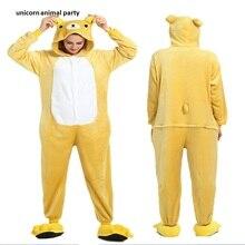 Kigurumi Adult Rilakkuma Costume Onesies Relax Bear Pajamas Children Jumpsuit Animal Sleepwear Piece Halloween Cosplay