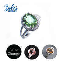 Bolaijewelry,Zultanite women rings 925 sterling sliver created color change gemstone daily wear nice gift for wife