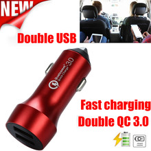 2019 new Double QC3.0 Dual USB Car Charger 2 Port 12-24V Cig