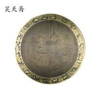 Haotian Vegetarian Carved Chinese Antique Copper Circular Handle Large Numbers Door Handle HTB 252