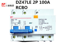 DZ47LE 3P N 63A 400V 50HZ 60HZ Residual Current Circuit Breaker With Over Current And Leakage