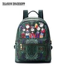 Женские кожаные рюкзак Модные Винтажные маленький ноутбук ПУ Bagpack женский для подростков девочек Mochila Mujer rugzak SAC DOS Femme