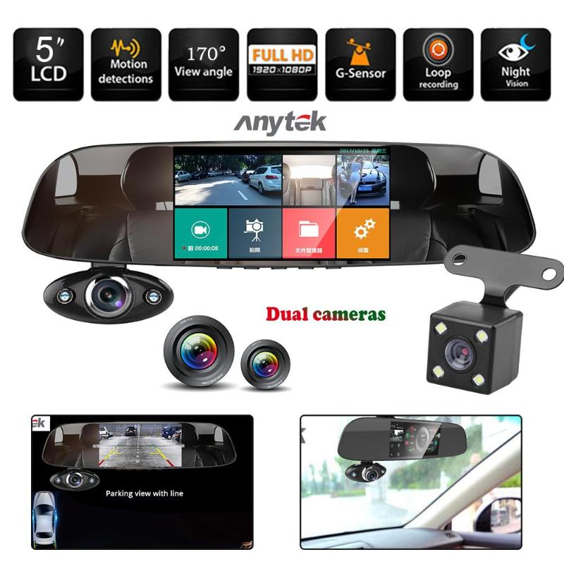 Anytek Car Tachograph 5 Inch HD 1080P Car DVR Camera Dual Way 170 Degree G-sensor Recorder Supper Night Vision Dash Cam Camera anytek b50 2k 4 0 inch dash camera car dvr with mstar chip support g sensor wrd motion detection 1080p full hd car recorder