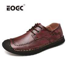 Plus Size Spring Split Leather Men Shoes Lace-up Outdoor Casual Loafers Thick Bottom Stitch Non-slip