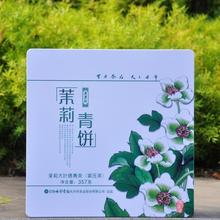 Bongha birthplace Puerh the tea health care jasmine green cake Chinese yunnan 357g gift tea tote China