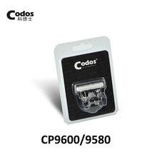 original Ceramic Titanium Blade for Codos CP9600/9580