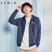 SEMIR Jacket men hooded spring letter printed clothes for man long sleeve fashion slim coat overcoat male casual clothing(China)