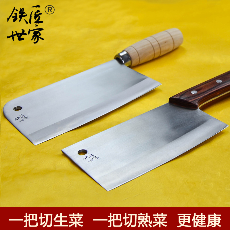 Stainless steel Kitchen font b knives b font cooking tools household slicing font b knife b