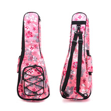 New Pattern Pink Backpack
