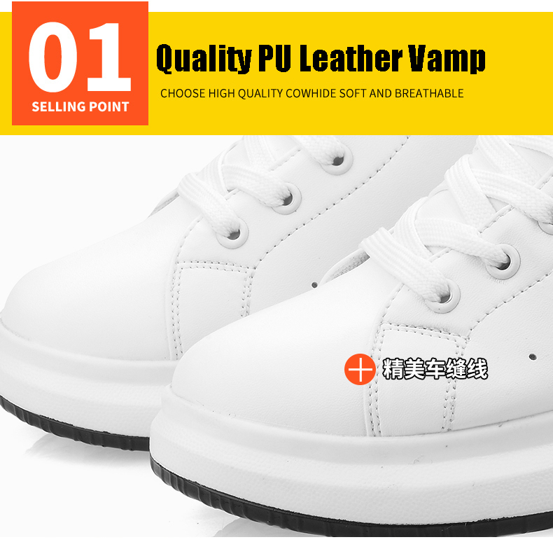 Hide Heel Wedge Leather Casual Shoes Woman 2017 Fashion Spring Lace Up Ladies Shoes Breathable Women White Shoes Superstars ZD39 (11)