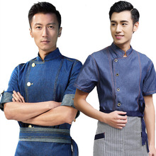 Hotel Restaurant Kitchen Uniforme manga corta Colorfast y resistente a la encogimiento Denim Chef Uniforme Cook Chef chaqueta B-6006