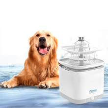 Radar Sensing Pet Water Fountain 2L Electric Cat Fountain Automatic Dog Water Dispenser Smart Kitten Puppy Perro Drinking Bowl(China)