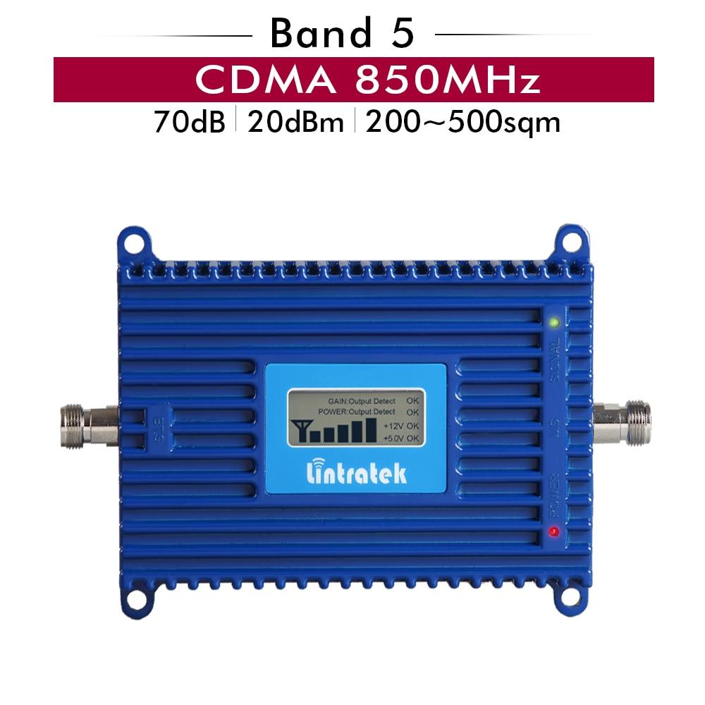 Ganar 70dB GSM CDMA móvil 850 MHz repetidor de señal (banda LTE 5) CDMA 850 MHz teléfono móvil amplificador de señal con pantalla LCD