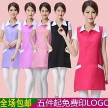 Esteticista salão de beleza roupa de trabalho avental versão Coreana moda prego garçonete avental supermercado sem mangas saia feminina