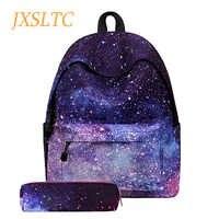 JXSLTC 2017 mode érable feuille organisateur système sac collège sac à bandoulière voyage organisateur sac de voyage sacs