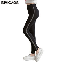 d5f77483400 BIVIGAOS 2018 Fall New Korean Silver Side Stripe Cotton High Waist Leggings  Elastic Workout Leggings Knit Pencil Pants For Women