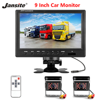 Jansite 9 inch Wired Car monitor TFT Car Rear View Monitor Parking Rearview System for Backup Reverse Camera for Farm Machinery