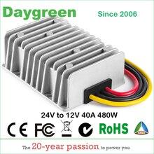 ضمان الجودة Daygreen CE معتمد 24VDC إلى 12VDC 40AMP مقاوم للماء 24 فولت إلى 12 فولت 40A تيار مستمر تيار مستمر محوّل خفض الجهد الكهربائي المخفض
