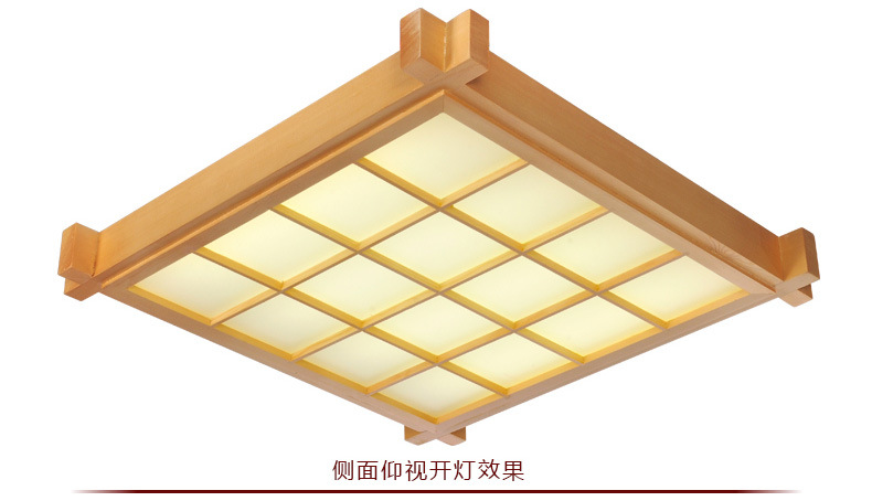 Japanese Style Delicate Crafts Wooden Frame Tatami Led Ceiling Lights Luminarias Para Sala Dimming Led Ceiling Lamp Lights & Lighting Ceiling Lights & Fans