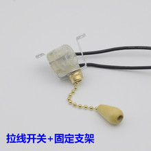 Zipper pull rope switch with bead chain for bedside lamp wall lamp ceiling lamp switch fan zipper switch Lighting accessories(China)